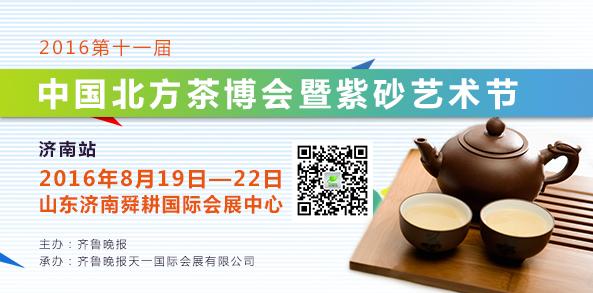 2015中国茶业起底,期盼强势品牌引领市场发展