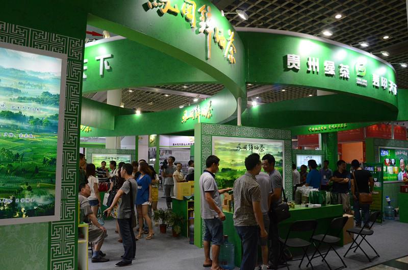 2015年中国北方茶博会四地联展