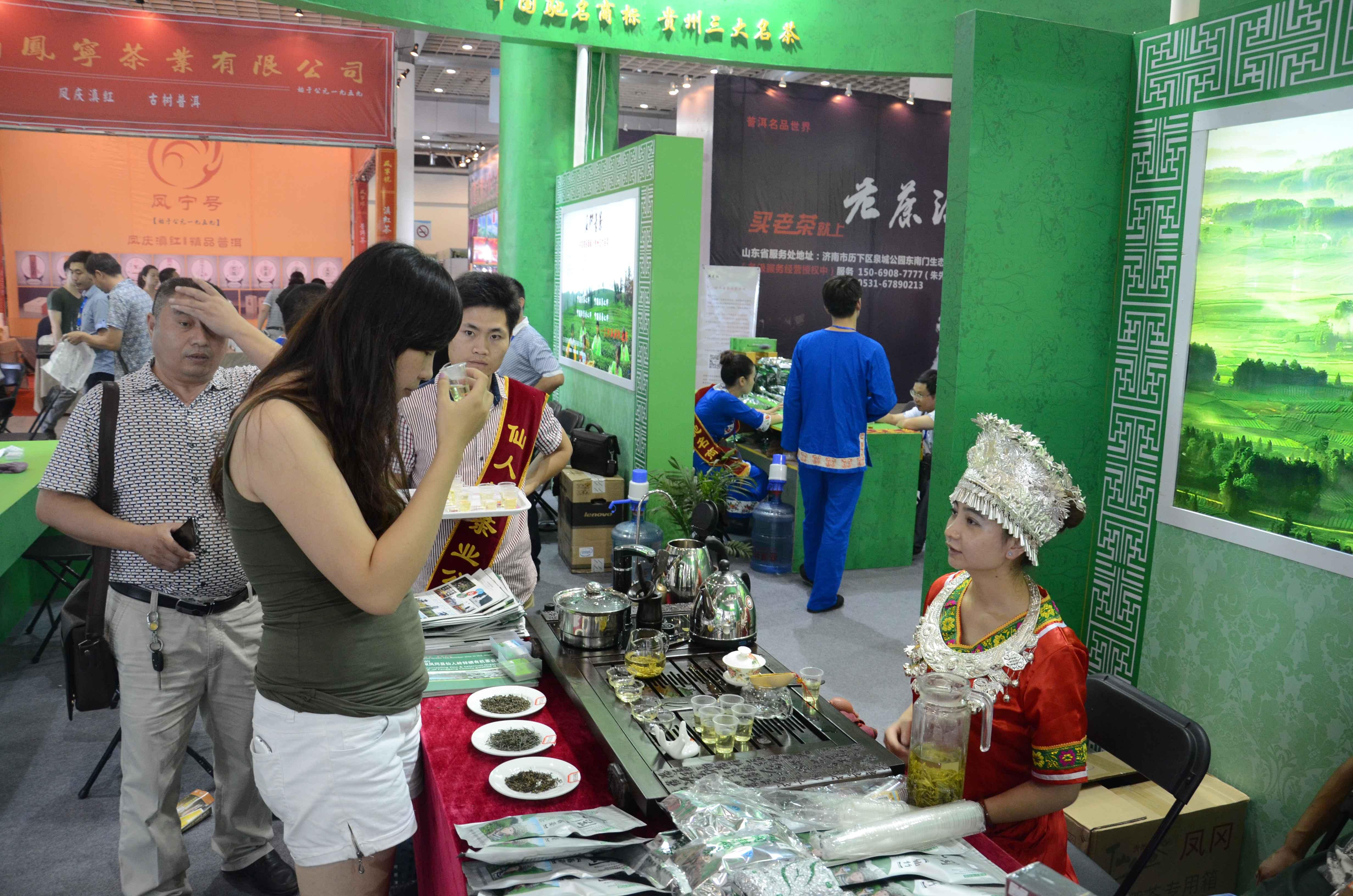 2017第十二届中国北方茶业博览交易会精彩集锦
