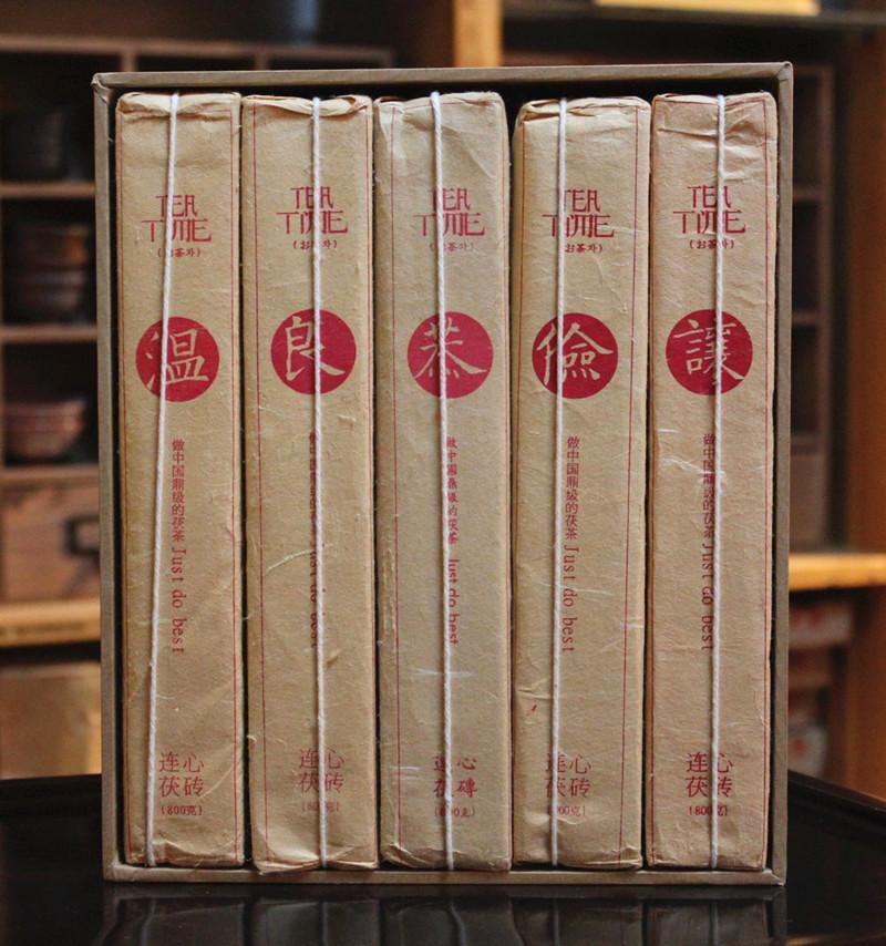 是时候让你见识茶界最复杂汉字了!beng geng里的茶~