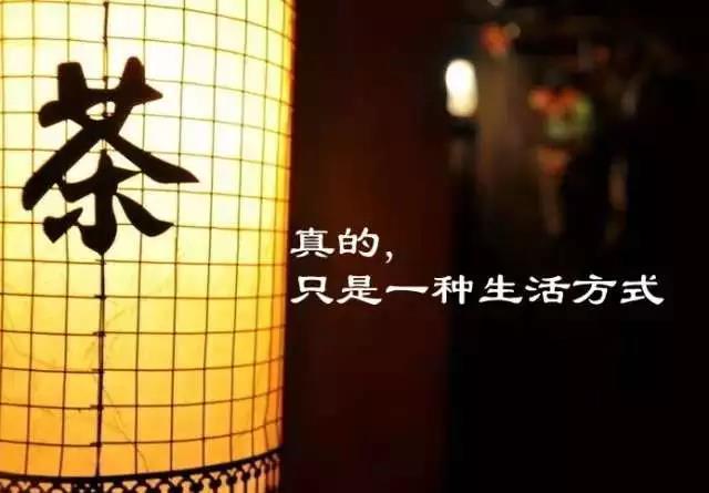 中国茶业市场到底有多大?
