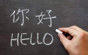 让世界感受中文的魅力