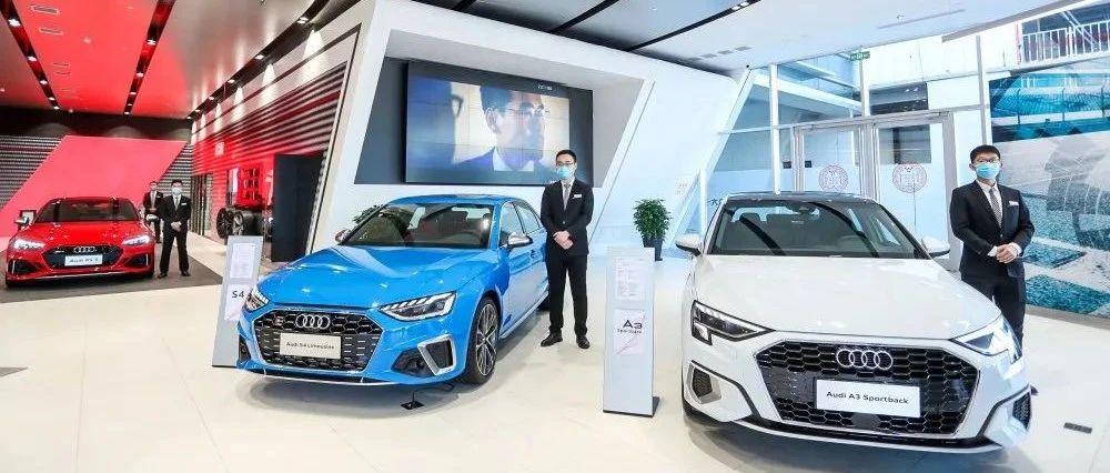 全球首家Audi Terminal X 概念展厅—山东银座天尊今日盛大启幕