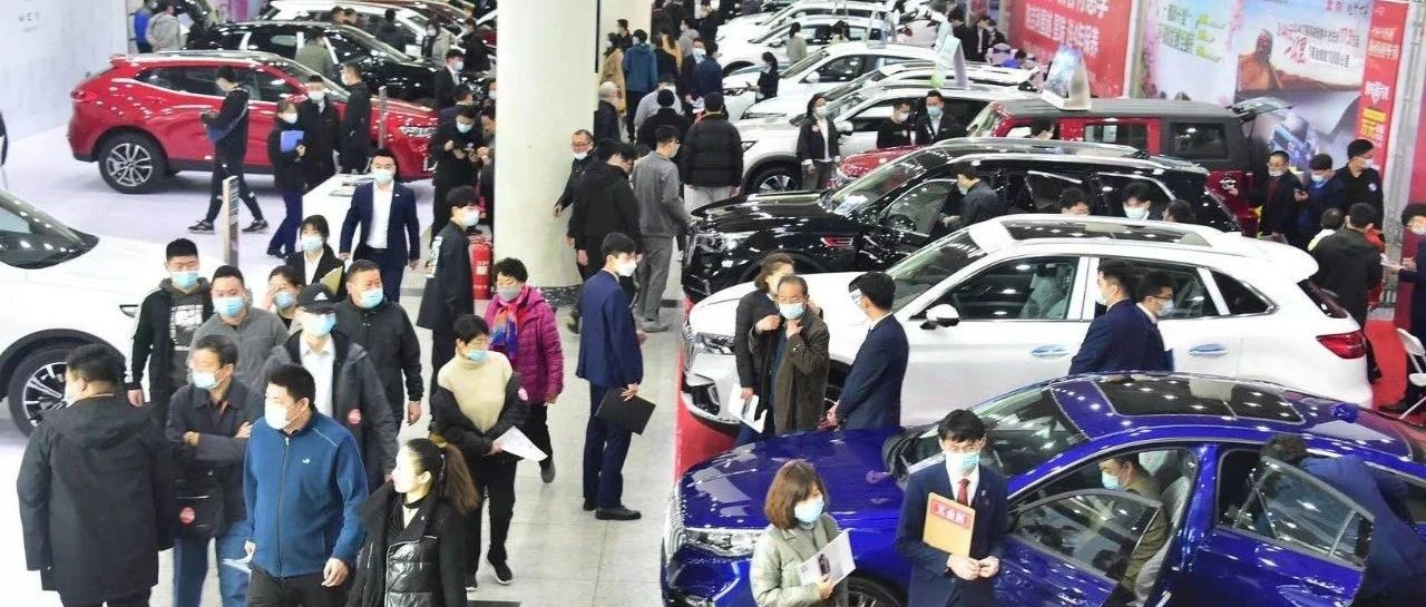 济南新春购车节今日开幕!3月购车好时机不容错过!